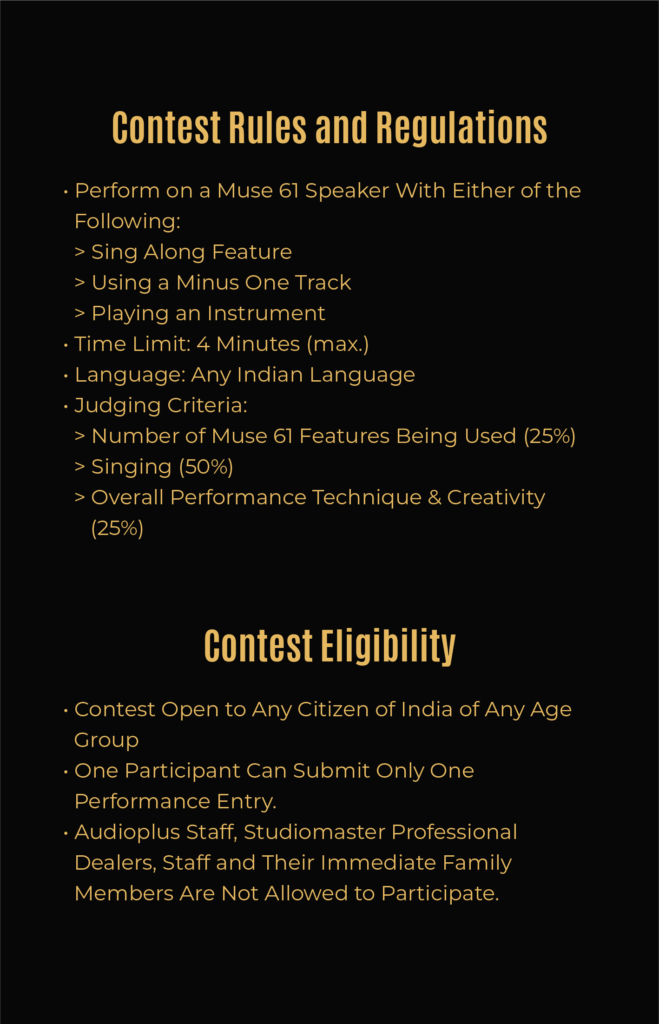 Contest Rules 1